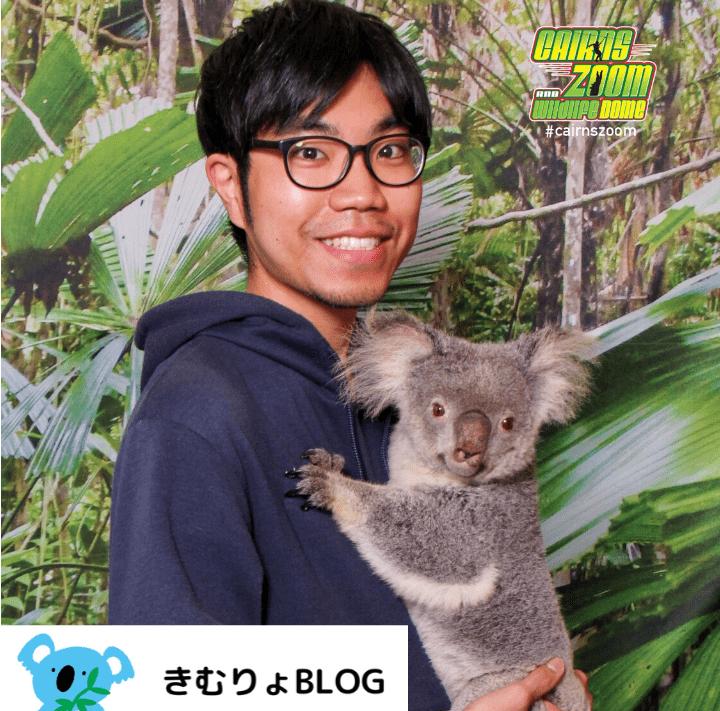 ワイルドライフドームでコアラ抱っこ