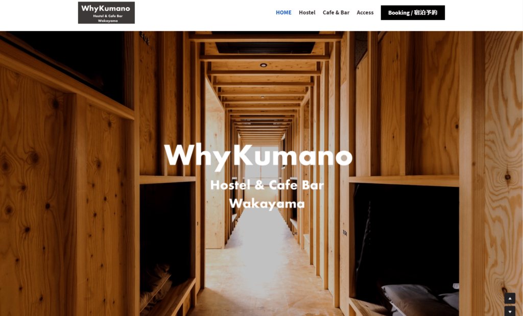 WhyKumano Hostel & Cafe Bar